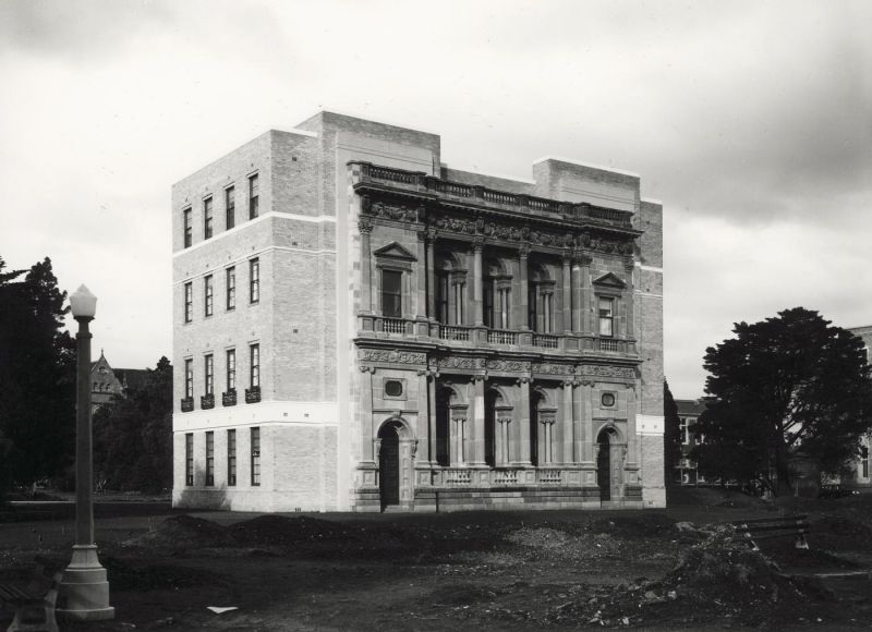 The façade incorporated into the 1930s Old Commerce Building.